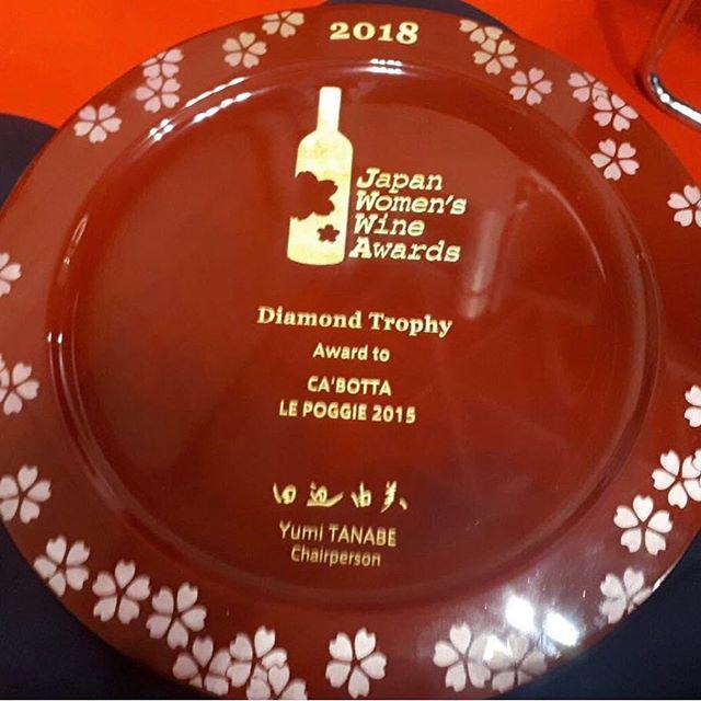 Japan, Sakura… Japan Women's Wine Awards. Congrats Ca'Botta on a victory – Diamond Trophy and 4 gold medals! ?